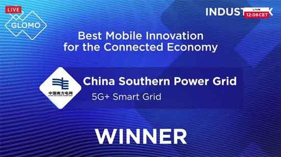 http://sangbad.net.bd/images/2021/July/06Jul21/news/Huawei-Award-1.jpg