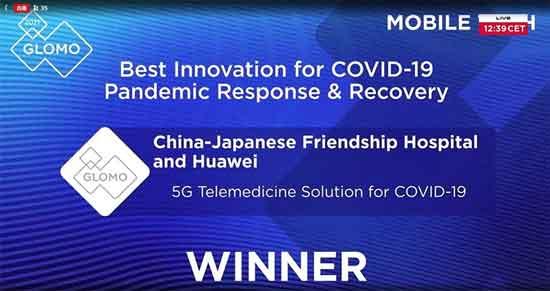 http://sangbad.net.bd/images/2021/July/06Jul21/news/Huawei-Award-3.jpg