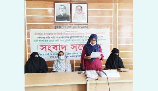 http://sangbad.net.bd/images/2021/May/09May21/news/aaaaaa.jpg