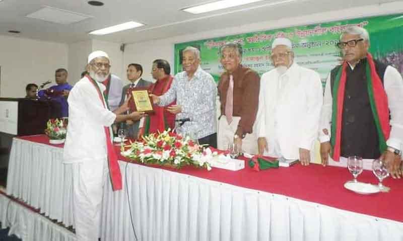 http://sangbad.net.bd/images/2021/September/22Sep21/news/Masterchefe-Fazlur-Rahman-3.jpg