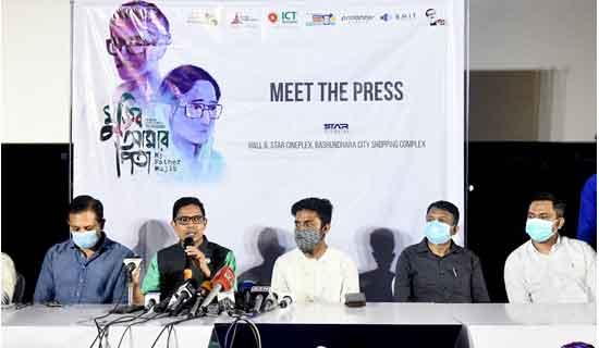 http://sangbad.net.bd/images/2021/September/26Sep21/news/meet-the-press.jpg